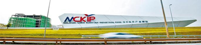 阿米纳首批马中关丹产业园350万吨钢铁项目彩涂板产品发往马来西亚