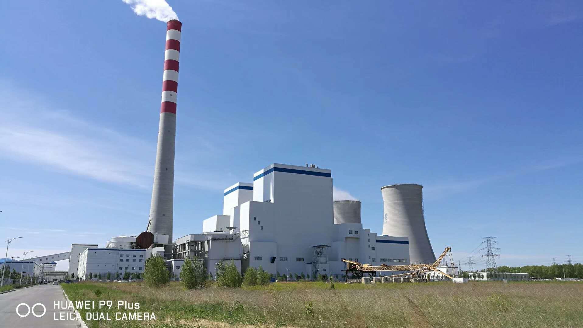 阿米纳彩板应用于电厂1