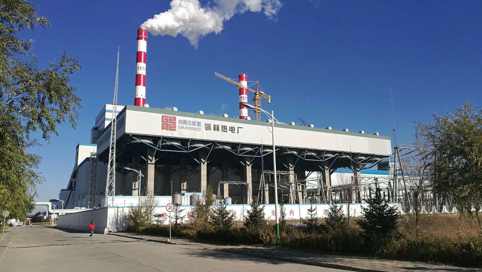 阿米纳彩板应用于锡林热电厂