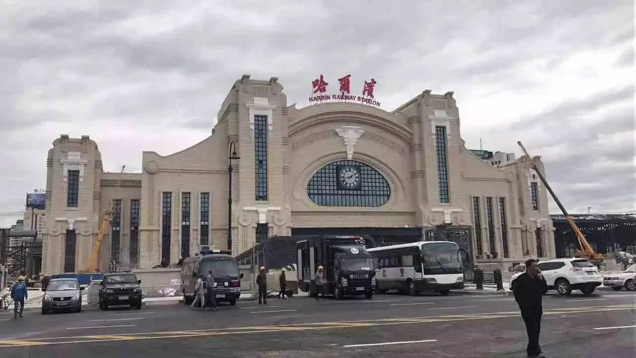 阿米纳彩涂板应用于哈尔滨火车站北站房工程