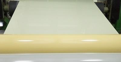阿米纳彩涂板专家教您选购彩涂板的技巧